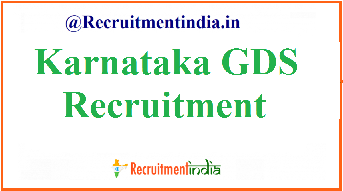 Karnataka GDS Recruitment