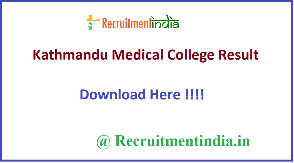 Kathmandu Medical College Result