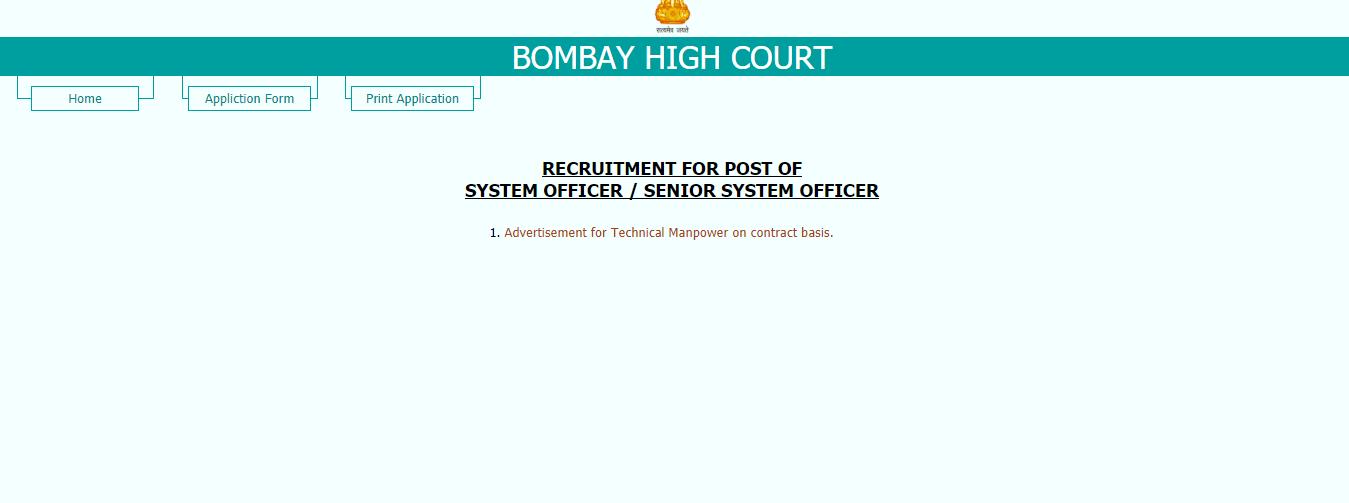 Bombay High Court System Officer Recruitment