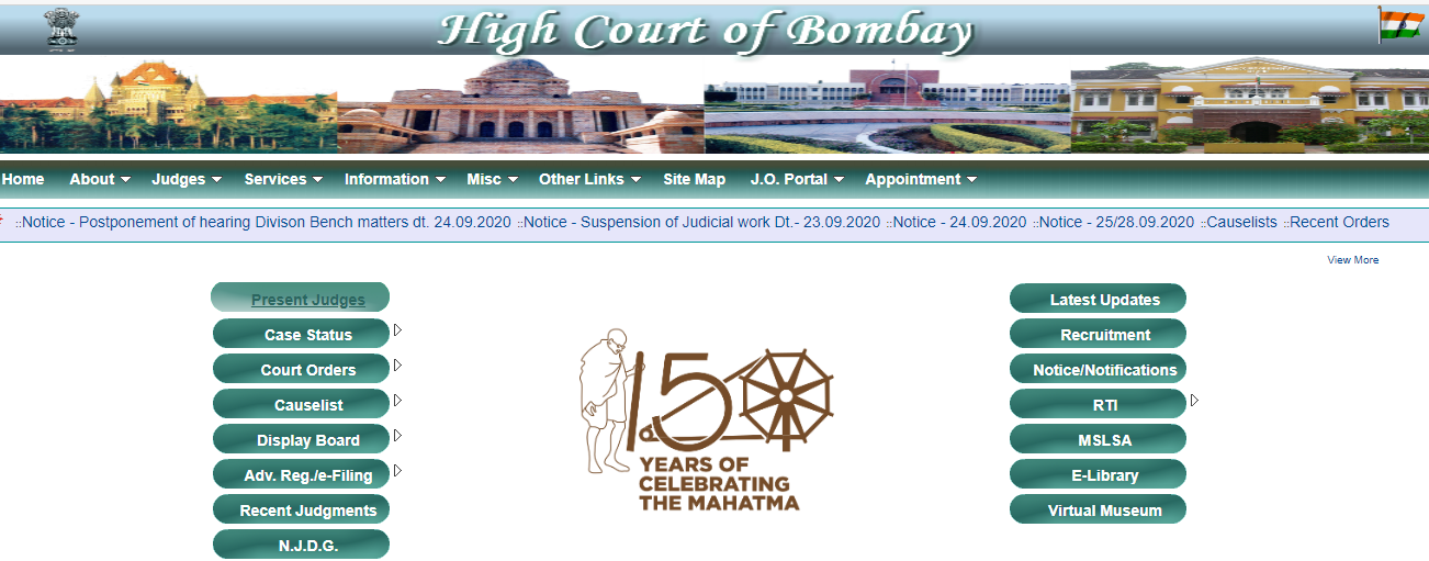 Bombay High Court System Officer Application Form