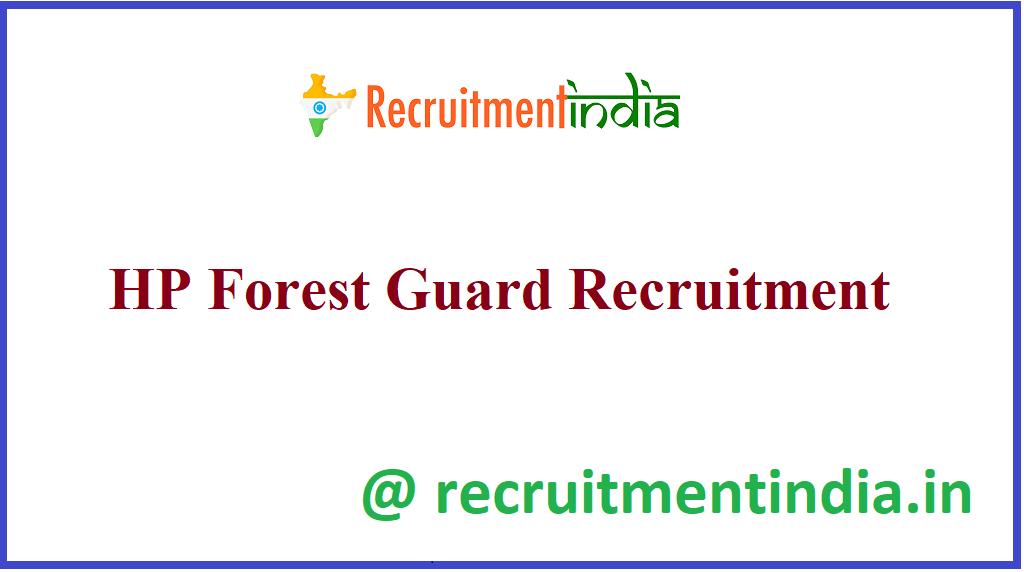 HP Forest Guard Recruitment