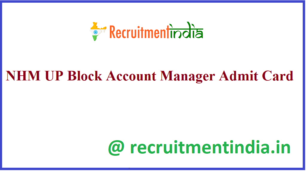 NHM UP Block Account Manager Admit Card
