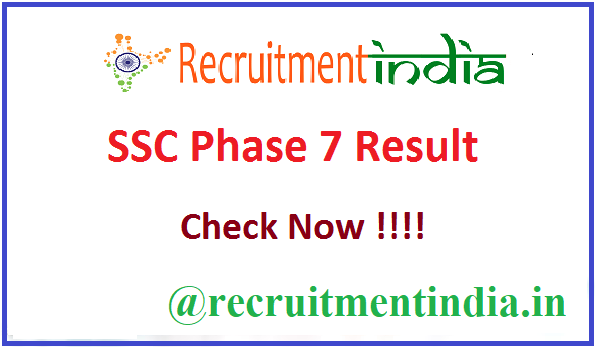 SSC Phase 7 Result
