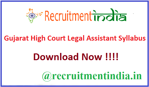 Gujarat High Court Legal Assistant Syllabus