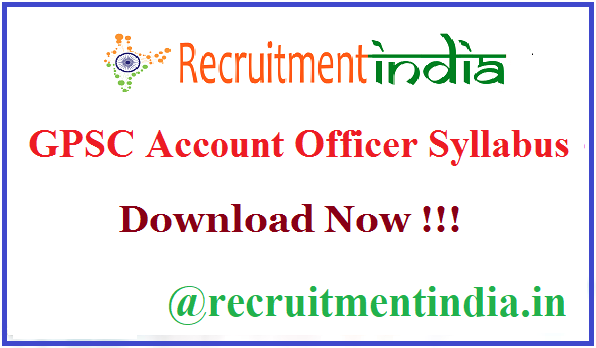 GPSC Account Officer Syllabus