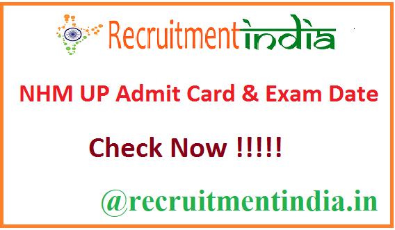 NHM UP Admit Card