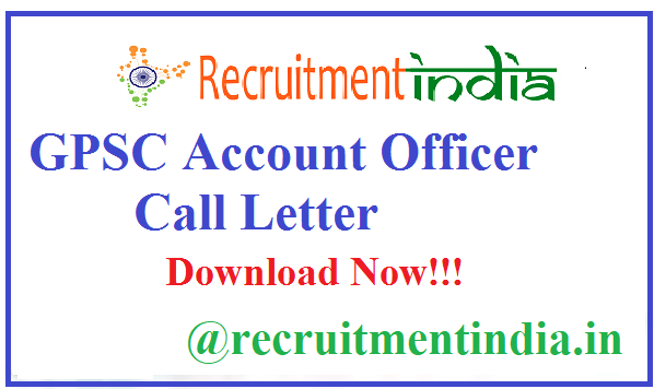 GPSC Account Officer Call Letter