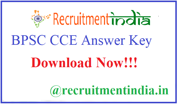 BPSC CCE Answer Key