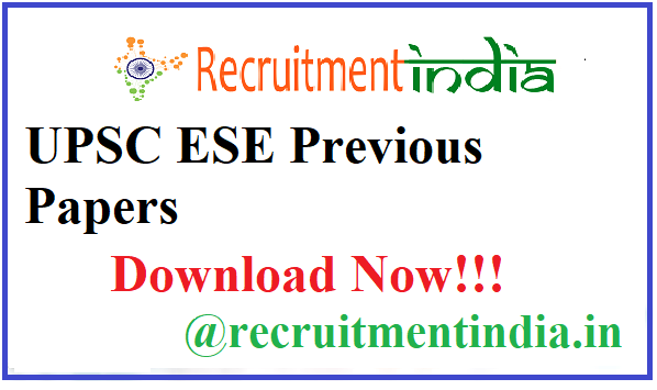 UPSC ESE Previous Papers