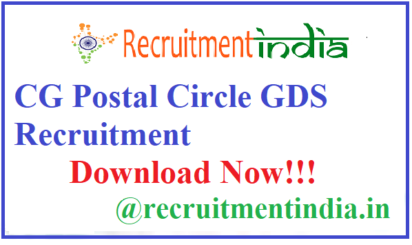 CG Postal Circle GDS Recruitment