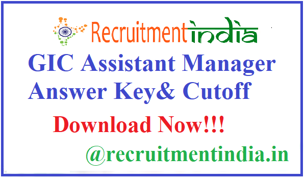 GIC Assistant Manager Answer Key