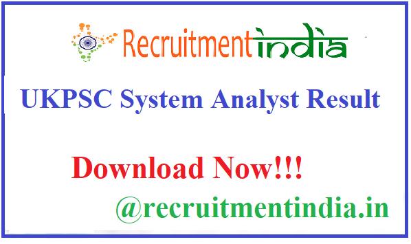 UKPSC System Analyst Result