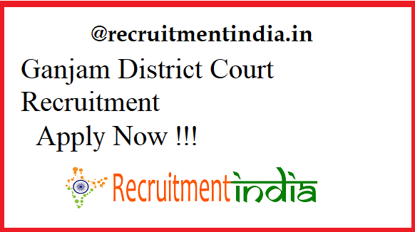 Ganjam District Court Recruitment 2019