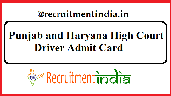 Punjab and Haryana High Court Driver Admit Card