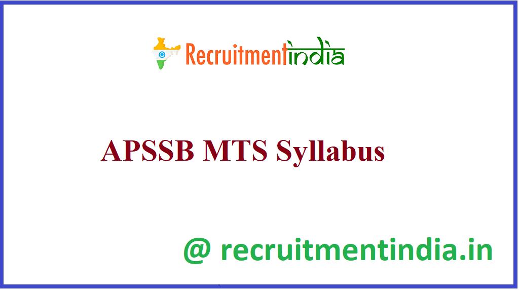 APSSB MTS Syllabus