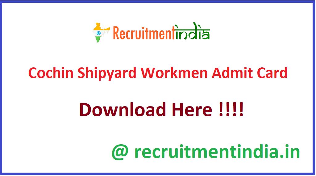 Cochin Shipyard Workmen Admit Card