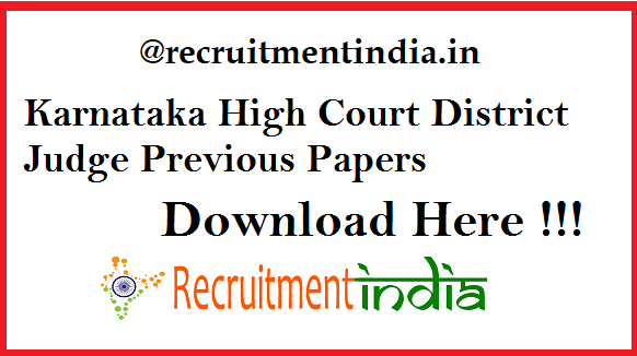 Karnataka High Court District Judge Previous Papers