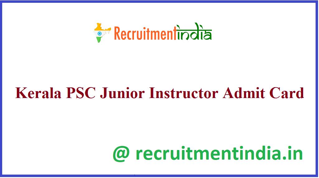 Kerala PSC Junior Instructor Admit Card