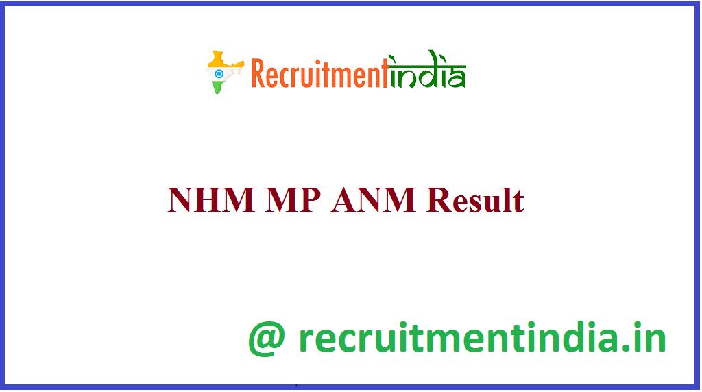 NHM MP ANM Result