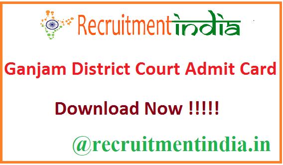Ganjam District Court Admit Card