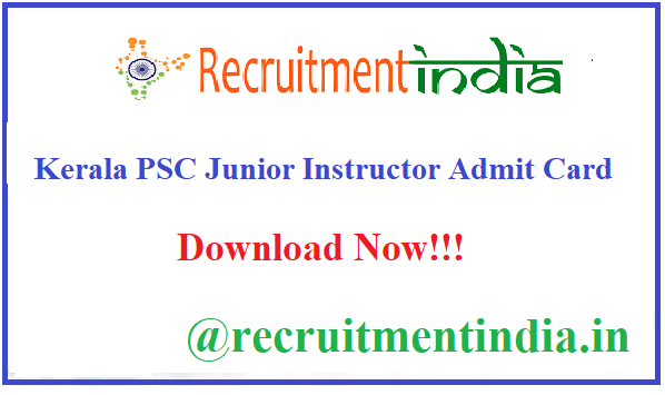 Kerala PSC Junior Instructor Admit Card