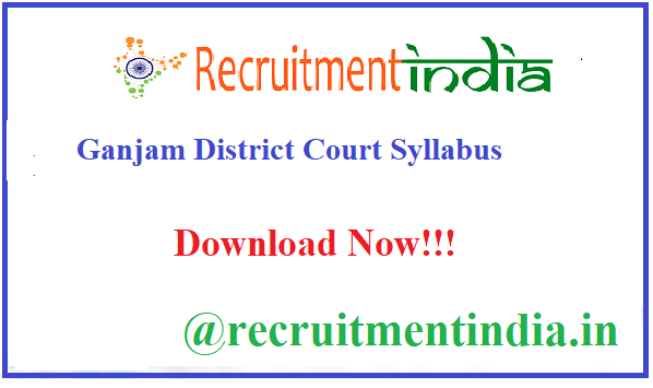 Ganjam District Court Syllabus