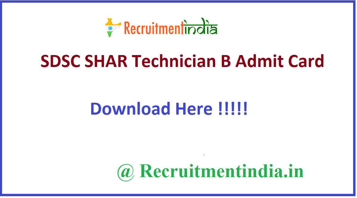 SDSC SHAR Technician B Admit Card