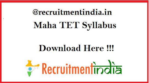 Maha TET Syllabus 2019
