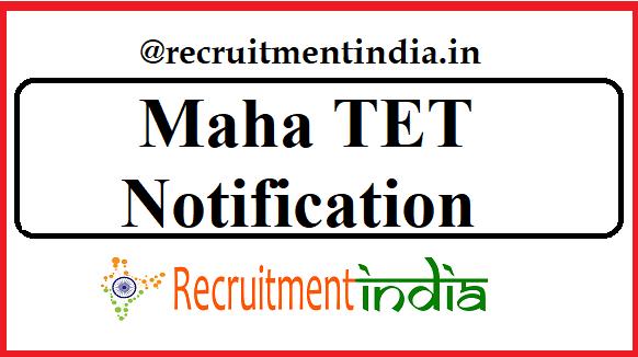 Maha TET Notification