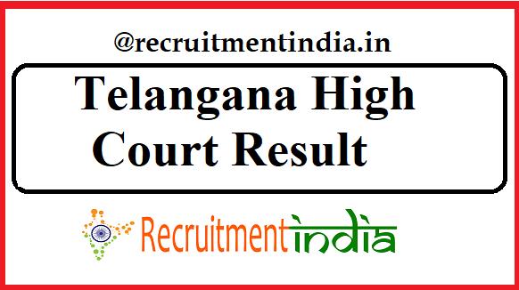 Telangana High Court Result