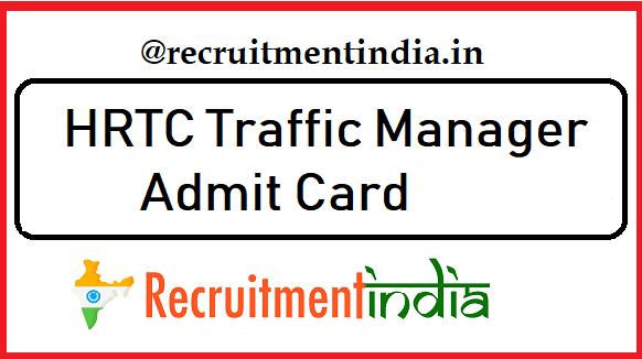 HRTC Traffic Manager Admit Card