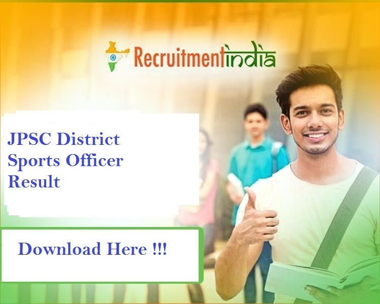 JPSC District Sports Officer Result 2019
