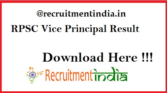 RPSC Vice Principal Result 2019