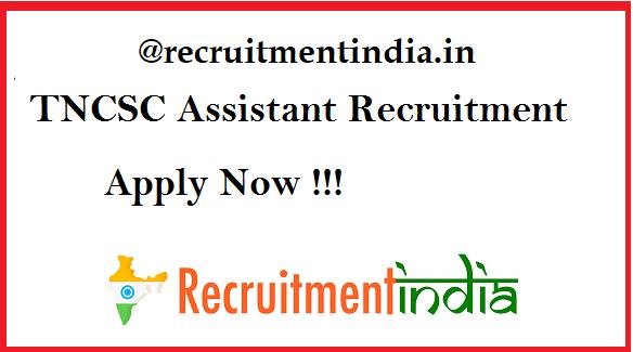 TNCSC Assistant Recruitment 2019