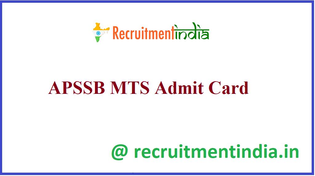APSSB MTS Admit Card