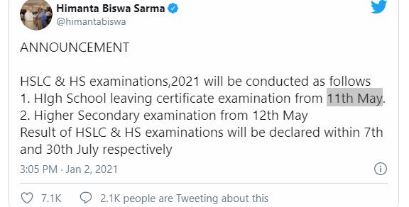 Assam HSLC Exam Routine