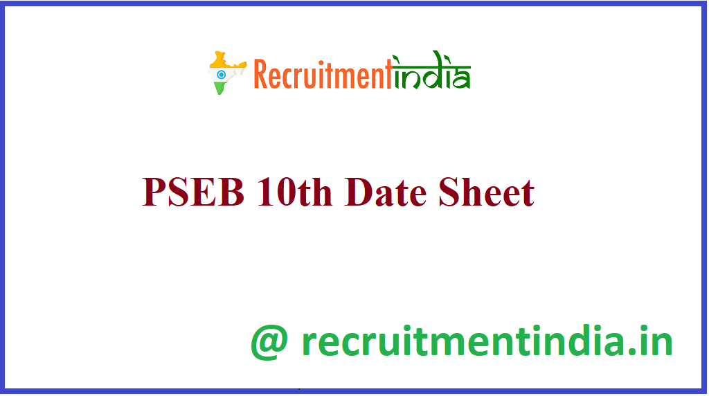 PSEB 10th Date Sheet