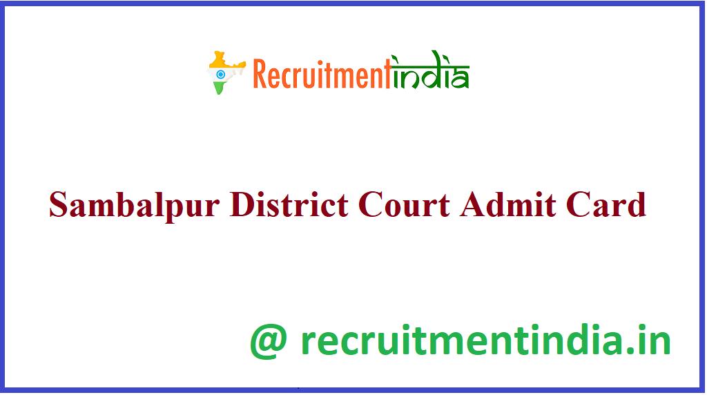 Sambalpur District Court Admit Card