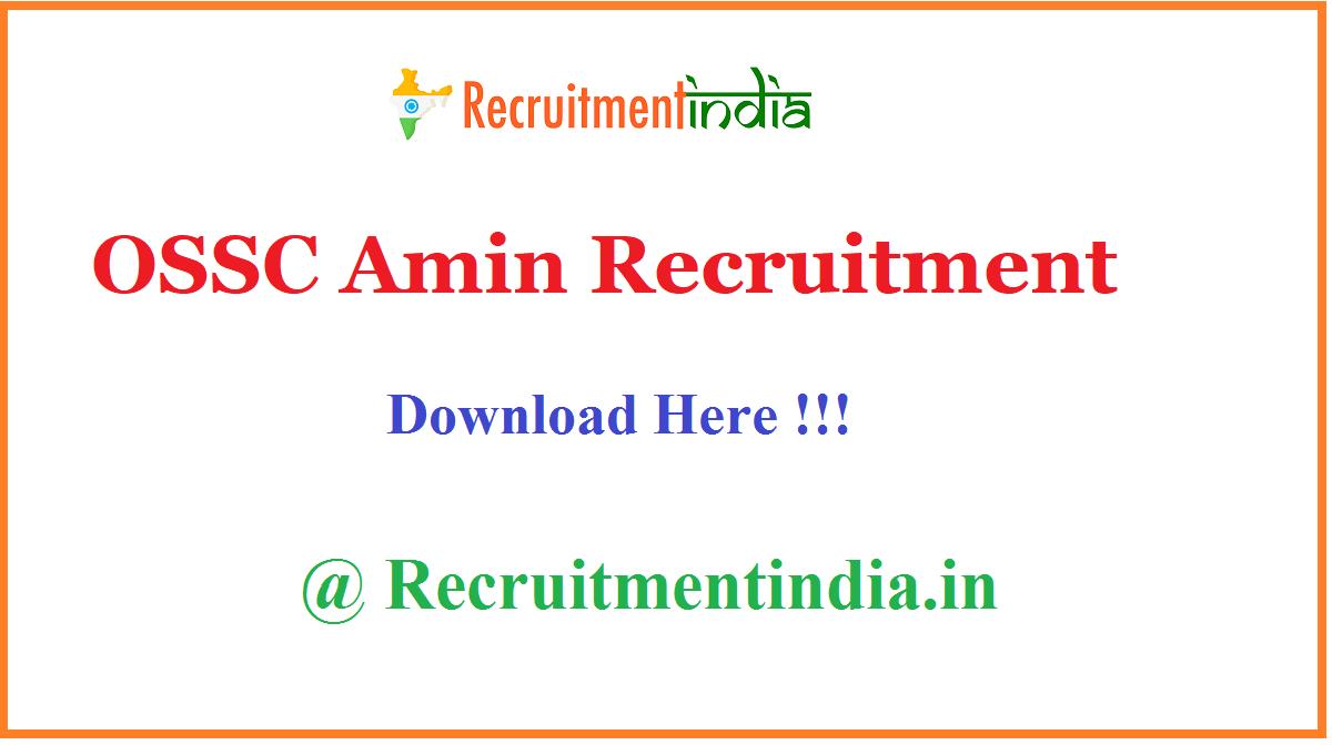 OSSC Amin Recruitment