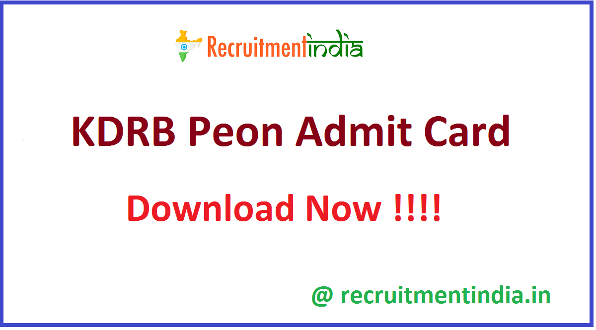KDRB Peon Admit Card