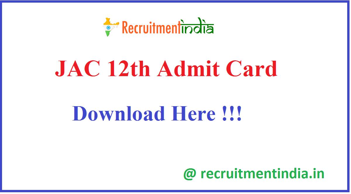 JAC 12th Admit Card