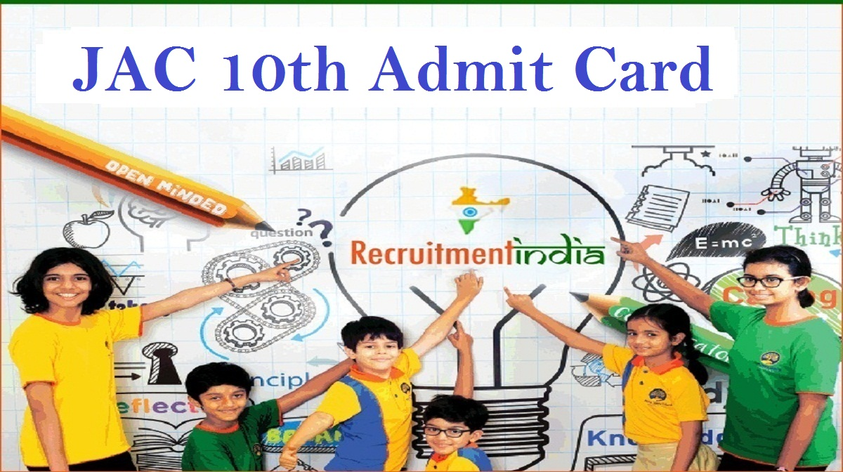 JAC 10th Admit Card