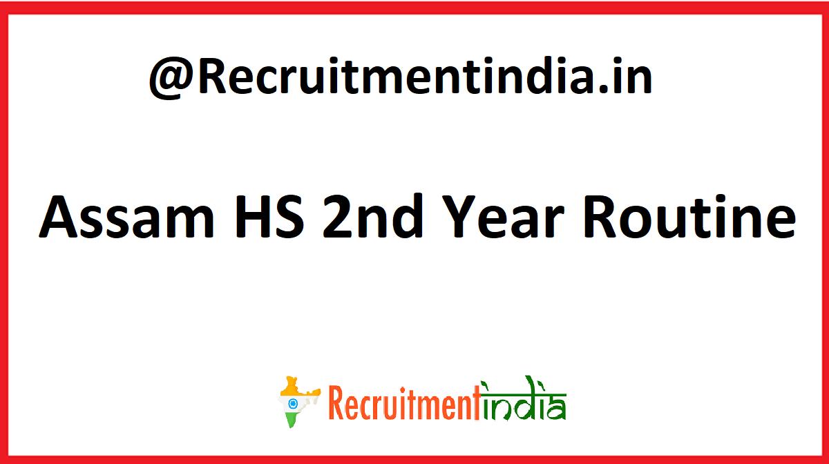 Assam HS 2nd Year Routine