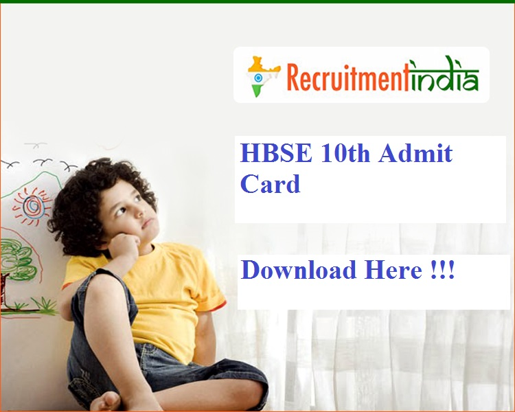 HBSE 10th Admit Card