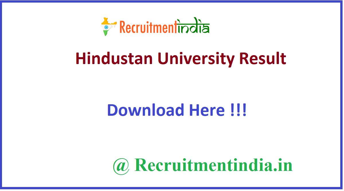 Hindustan University Result