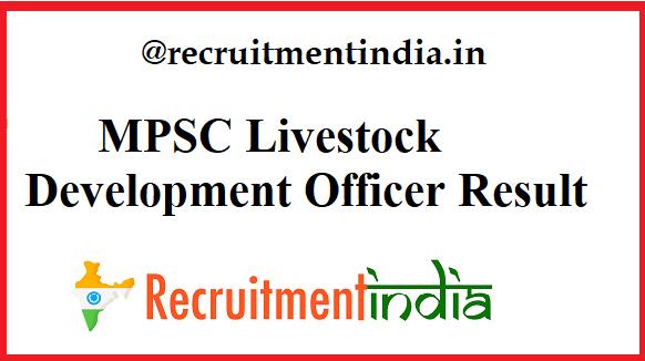 MPSC Livestock Development Officer Result