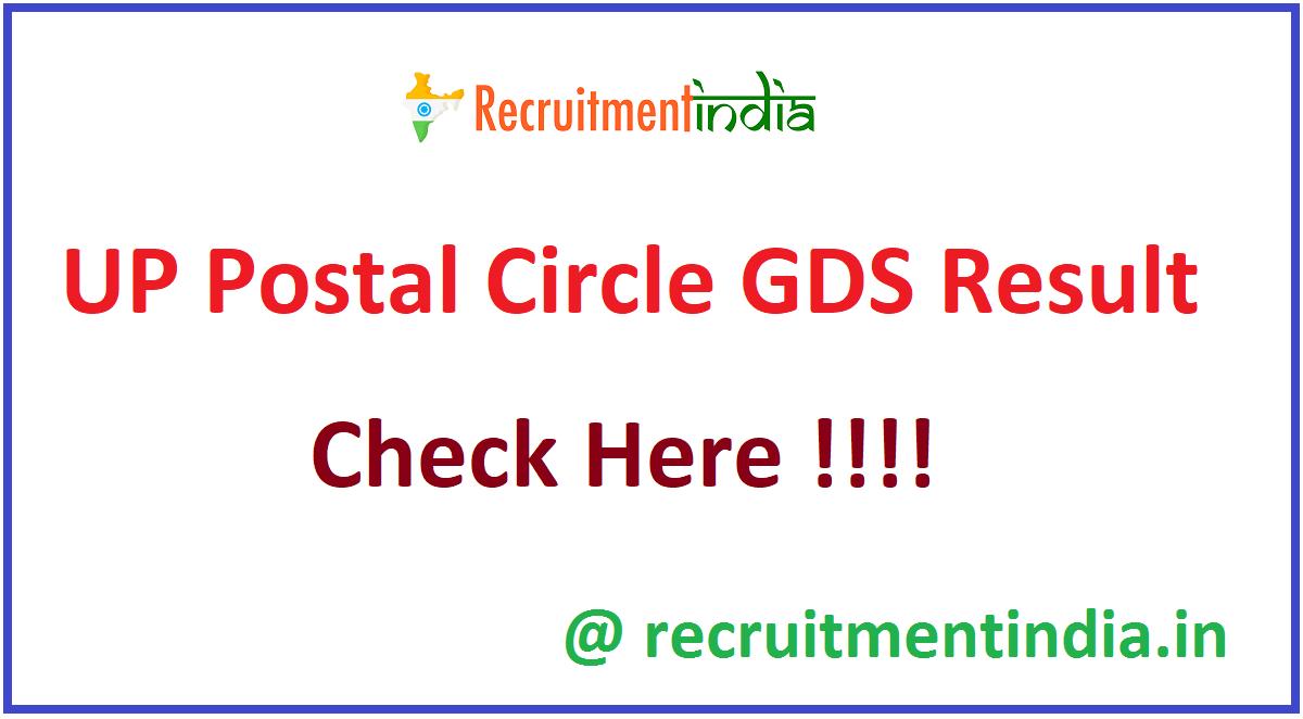 UP Postal Circle GDS Result