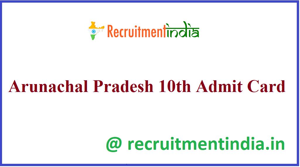 Arunachal Pradesh 10th Admit Card