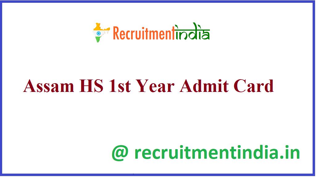Assam HS 1st Year Admit Card