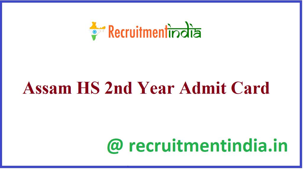Assam HS 2nd Year Admit Card